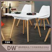【多瓦娜】19046-232001 A300B休閒桌
