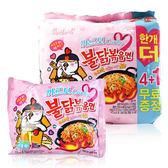 韓國 SAMYANG 三養 札瑞拉起司辣雞麵 130gx5入 (袋裝) 粉紅辣雞 泡麵【BG Shop】