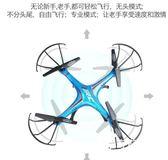 無人機-遙控飛機航拍高清專業直升機充電兒童耐摔玩具男孩飛行器 無人機-奇幻樂園
