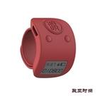 念佛計數器2020新款緣心念佛計數器手動戒指型手動誦經念經電子計數器可充電 歐亞時尚