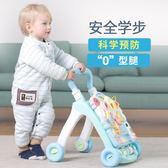 寶寶學步手推車嬰兒童多功能音樂可升降防側翻6-18月可調速助步車