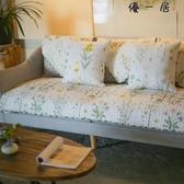 優一居 可訂製雨朵美式鄉村全棉沙發墊布藝沙發罩