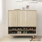 日本直人木業-OAK簡約時尚風120公分鞋櫃