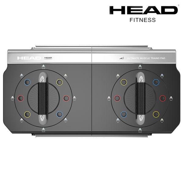 HEAD海德 多功能伏地挺身器訓練板