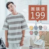 情侶款 寬版落肩橫條紋短袖上衣【SP2104】OBIYUAN 五分袖T恤 共11色