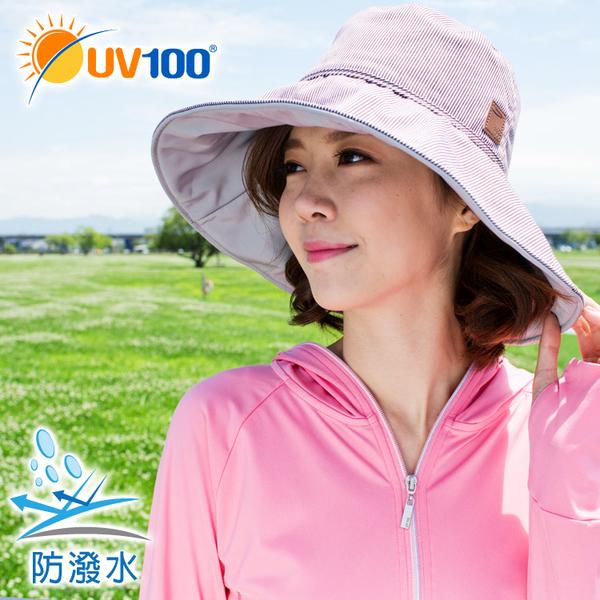 UV100 防曬 防潑水防風雙面戴造型遮陽帽子-塑型款
