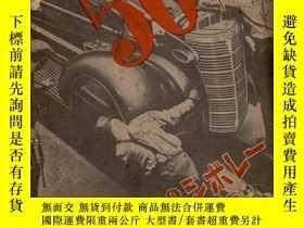 二手書博民逛書店罕見雪佛蘭汽車1938年日文版說明書11842 出版1912