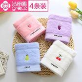小毛巾棉4條裝 全棉紗布家用柔軟吸水 兒童寶寶洗臉童巾