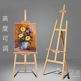 木制畫板畫架套裝多功能A3/4K繪畫素描寫生4開實木木質初學 小時光生活館