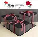 5枚入透明生日蛋糕盒子4寸加大雙層加高蛋...