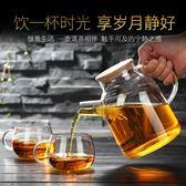 【春季上新】冷水壺玻璃水壺涼水壺大容量耐熱耐高溫花茶壺水杯扎壺果汁壺套裝