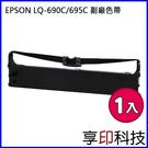 【享印科技】EPSON S015611 ...