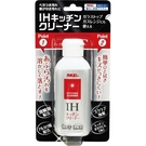日本【KANEYO】IH爐專用清潔劑100ml