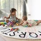 英文字母圓形地毯兒童房地毯26個北歐風防滑裝飾【少女顏究院】