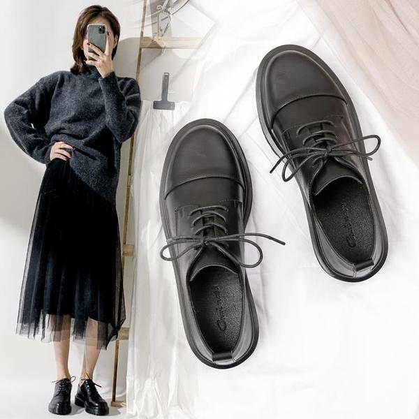 牛津鞋女 黑色小皮鞋女英倫風2020新款韓版百搭休閒平底牛津鞋網紅系帶單鞋 裝飾界