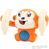 翻滾猴子兒童有聲會動寶寶玩具爬行翻斗小猴子男1歲2嬰兒電動女孩 設計師生活