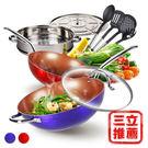 ◆三立「美食鳳味」推薦獨家鑽型導熱 適用多種爐具 導熱快速均勻 五層精密材質更加厚