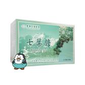 長庚生技 七葉膽茶包 30包/盒