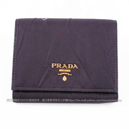 茱麗葉精品 二手名牌【8.5成新】PRADA 時尚經典浮雕LOGO帆布內襯皮革短夾.深黑紫