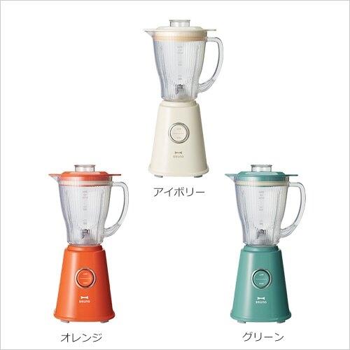 日本【BRUNO】時尚復古果汁機 榨汁機 蔬果機 400ml BOE023