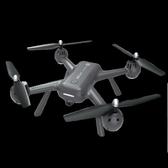 無人機 美嘉欣高清航拍專業四軸飛行器 遙控GPS無人機耐摔超長續航模飛機 mks雙12