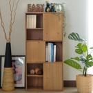 [ 家事達 ] SA-2626 雅砌-三門六格 收納書櫃(原木色) 特價 DIY