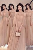 伴娘服2021新款簡約大氣顯瘦伴娘禮服平時可穿氣質優雅長款姐妹裙 伊蘿