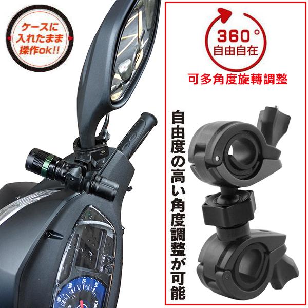 mio MiVue M580 M500 M550 plus鐵金剛王機車行車記錄器快拆環狀固定座摩托車行車紀錄器減震固定座