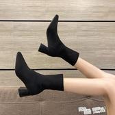 尖頭粗跟短靴女2020新款秋季高跟馬丁靴襪靴百搭針織彈力瘦瘦靴女 萬聖節