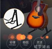 吉他架 LGS繫列立式電吉他琴架民謠吉他架子支架吉它 唯伊時尚