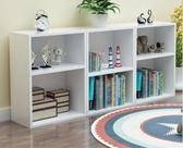 簡約現代創意書架置物架落地桌上收納簡易書櫃組合學生兒童小書架