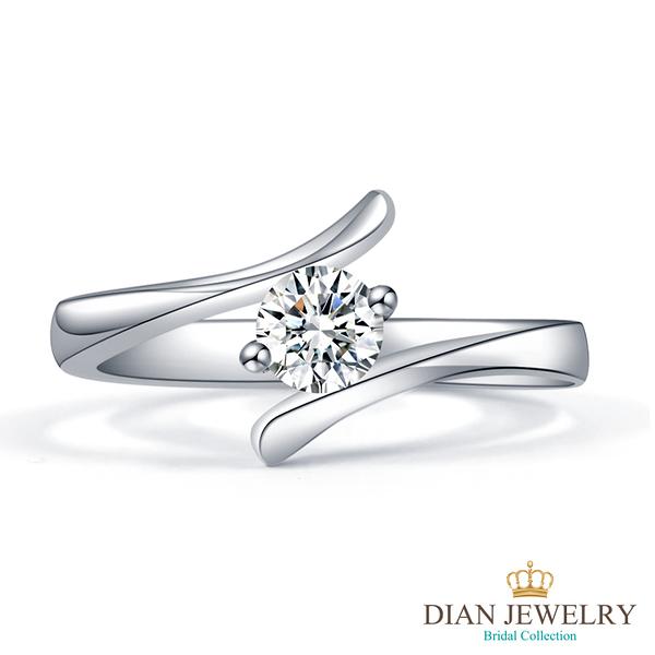 【DIAN 黛恩珠寶】旅人 GIA 0.34克拉 F/VS1 3EX 鑽石求婚女戒
