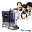 飲水機 開飲機 日本Lourdes 羅德氫騎兵負氫水(高濃度水素水)霖威保固