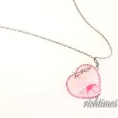 【裕代 SWAROVSKI】粉紅水晶愛心造型HEART LROS墜飾 SW3C5615