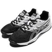 Asics 羽球鞋 Upcourt 2 黑 白 2代 輕量 透氣 運動鞋 女鞋【PUMP306】 B755Y9093