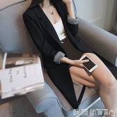 小西裝外套女中長款春秋韓版開叉修身顯瘦休閒時尚小西服 【七月特惠】