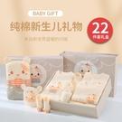 新生嬰兒衣服秋冬套裝禮盒剛出生滿月初生牛年寶寶女禮物百歲用品 夢幻小鎮ATT