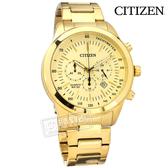 CITIZEN 星辰表 / AN8152-51P / 三眼 礦石強化玻璃 計時碼錶 日期視窗 日本機芯 不鏽鋼手錶 鍍金 46mm