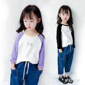 中大尺碼女童長袖T 女童T恤秋裝新款女中大童棉質長袖上衣兒童洋氣打底衫 FR254『夢幻家居』
