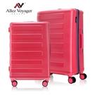 行李箱 旅行箱 奧莉薇閣 24+28吋兩件組 PC硬殼 煥彩鋼琴系列 玫粉桃