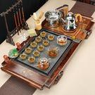 烏金石茶具套裝家用實木茶盤整套功夫四合一...
