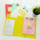 文具用品韓版優質A4文件夹寫字板 資料文件夹帶票據夹 糖果色4色任選 厚度約0.5公分