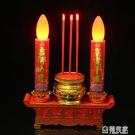 LED電池款電子香爐插電兩用款神臺供佛長明燈家用供奉蠟燭無煙款 極有家