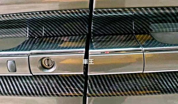 【車王汽車精品百貨】納智捷 M7 TURBO LUXGEN 碳纖維紋 門碗 外門碗 防刮