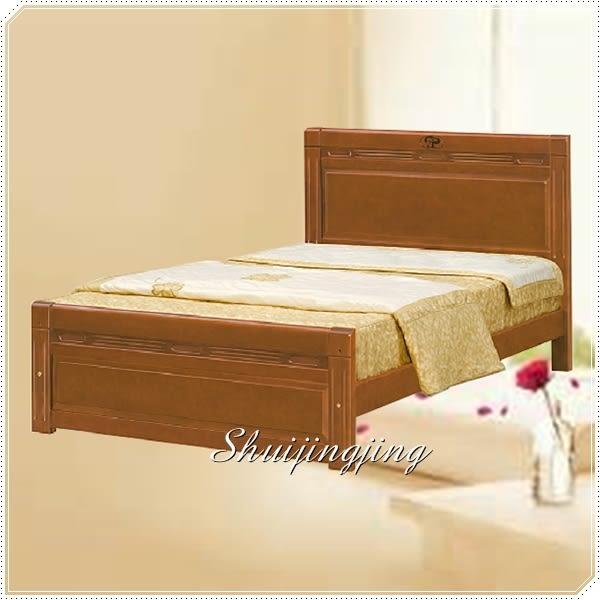【水晶晶】HT8166-6賈斯汀3.5呎柚木色實木單人床架