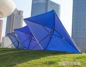 溪達太陽傘遮陽傘大雨傘擺攤商用超大號戶外大型擺攤傘四方長方形YXS 夢露