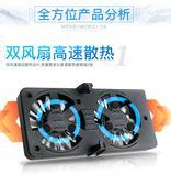 手機散熱器手機通用支架雙風扇DIY便攜降溫靜音風扇 爾碩數位3c