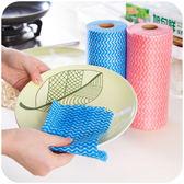 【TT】居家家廚房無紡布免洗抹布清潔布擦手巾刷碗布不掉毛不沾油洗碗布