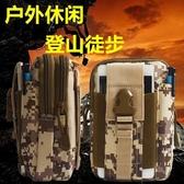 腰包男多功能豎款穿皮帶手機包帆布實用耐磨防水戰術迷你小掛包☌zakka