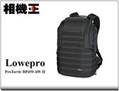 ★相機王★Lowepro ProTactic BP 450 AW II 專業旅行者雙肩後背 黑色
